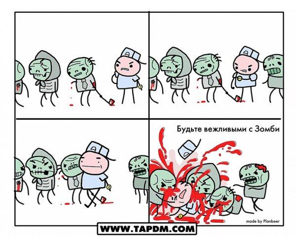 http://mail.kino-ussr.ru/uploads/posts/2013-04/thumbs/1365066773_bud-vezhliv.jpeg